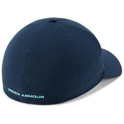 UA ArmourVent™ Training Cap - Kék/Türkizkék