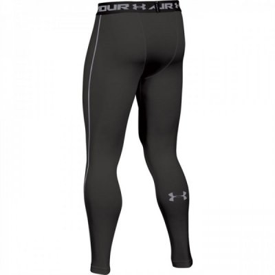 UA ColdGear® Armour Kompressziós Legging